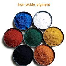 Revestimento manchado concreto do pavimento do cimento da telha do assoalho da cor do cimento da primeira categoria do pó do carbono do pigmento do óxido de ferro 0.1/0.5/1kg