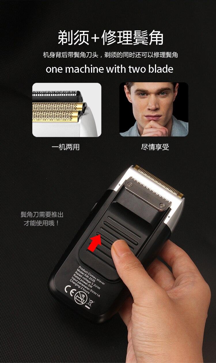 Lâmina de barbear