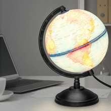 Светодиодный глобус с подставкой для украшения дома и офиса, настольный ночной Светильник для детей, развивающие Подарочные игрушки