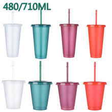 480/700ML Flash Powder Water Bottle With Straws Lid Plastic Reusable Personalized Drinkware Shiny Drinking Cup Outdoor Portable