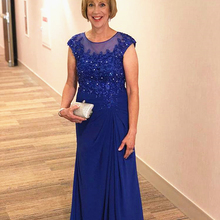 Long Royal Blue Mother of the Bride Dress