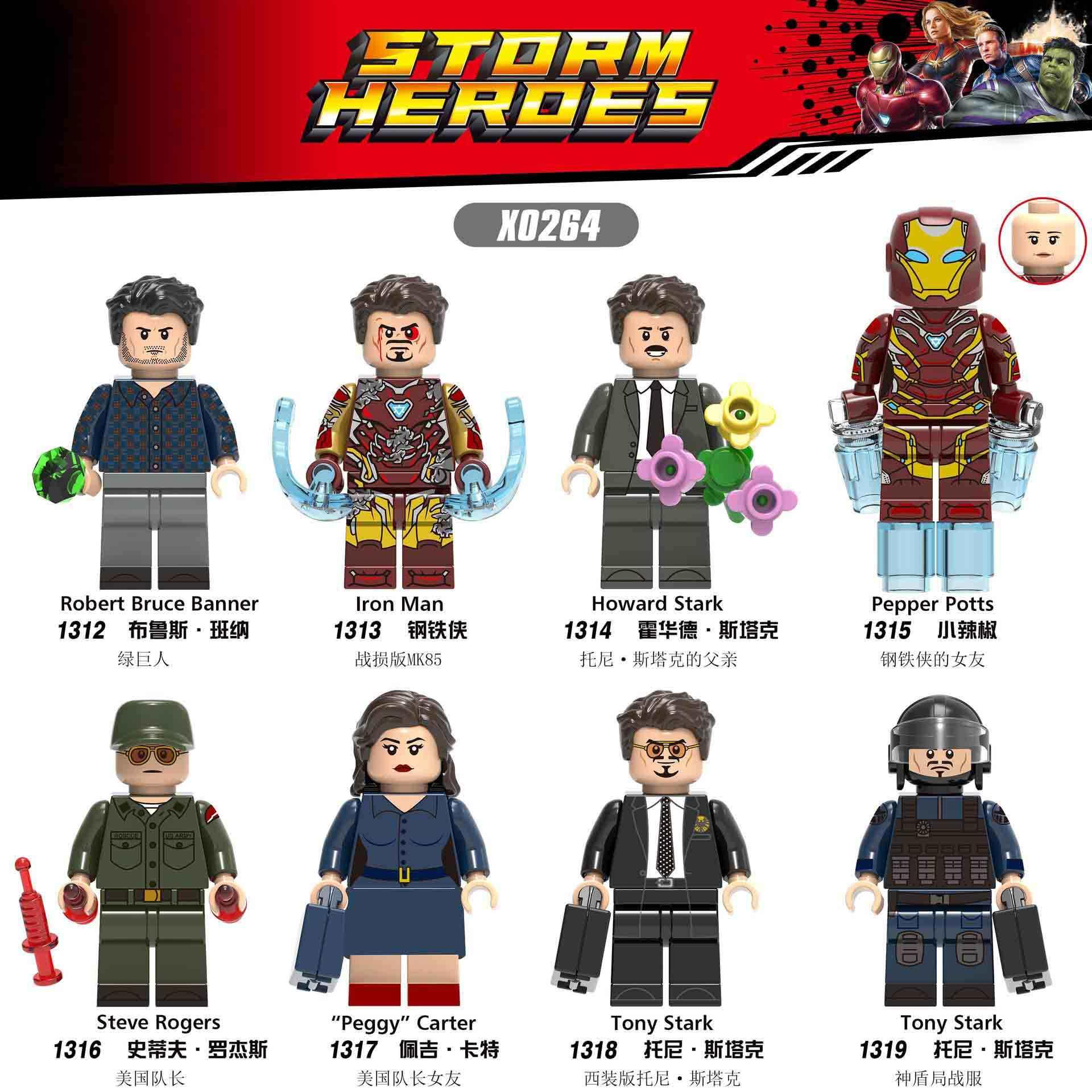 X0264 LegoING Super hero AvengersING 4 Iron Man Suit Tony Stark Steve Rogers Team leader Peggy Carter Bruce Banner Howard Toys