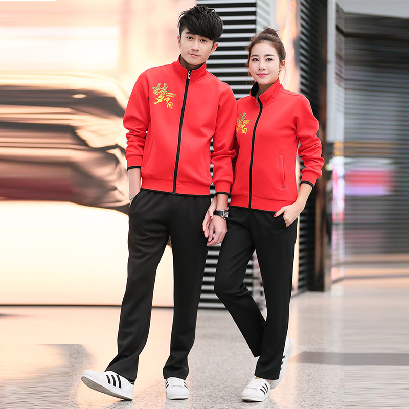 Spring And Autumn China Dream Couples Sports Set Men And Women School Uniform Long Sleeve Group Clothes Coat