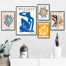 Blue Nude Matisse Girl Lines Abstract Wall Art Canvas Painting Nordic Posters And Prints Wall Pictures For Living Room Decor