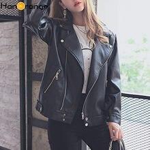 Женская куртка из искусственной кожи; Сезон весна осень; Корейская