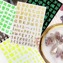 Trang Trí Móng Tay Dán Trên Móng Tay Của Dòng Chữ Accessory Hoa Hồng Vàng Chữ Decal Dán Tường Nghệ Thuật Cho Móng Tay Lưng Keo