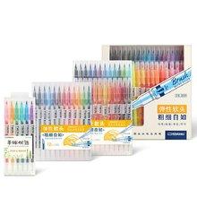 Juego de rotuladores de doble pincel, 6/12/24/36 colores, punta de pincel fina Dual, tinta a base de agua para caligrafía, papelería escolar, A6814
