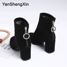 YANSHENGXIN Shoes Woman Boots Suede Rhinestone Back Zip Mid-Calf Boots High Heels Women Shoes Autumn Winter Boots Ladies Booties zip back cold shoulder suede top