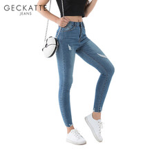 GECKATTE Blue High Waisted Skinny Boyfriend Jeans Woman Deni