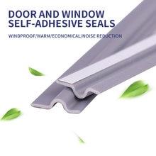 Уплотнение для раздвижных окон защита от протечек пыли шов дверей