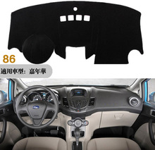 цена на for ford fiesta 2009-2016 dashboard mat Protective pad Shade Cushion Photophobism Pad car styling accessories