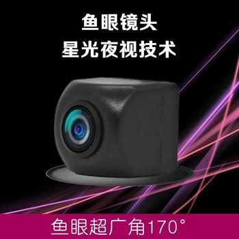 Ultra-High-definition AHD Rearview Camera Android Big Screen Reverse Image Car Mounted Rear Camera 1080p image