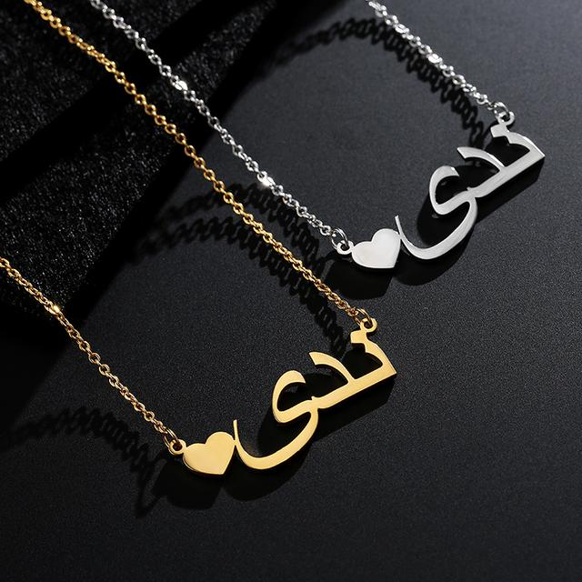 Custom Heart Urdu Pendant Name Necklace Women Fashion Jewelry Personalized Muslim Arabic Words Necklace