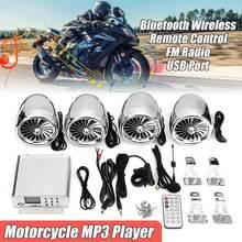 1000 Вт ЖК-дисплей 4 PSC bluetooth-колонки для мотоцикла+ система усилителя, крепление на руль, пульт дистанционного управления для мотоцикла/квадроцикла