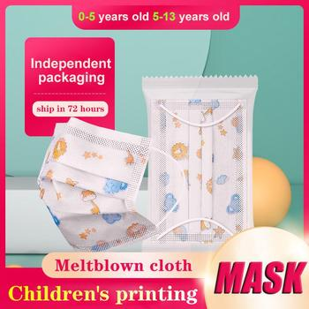 10-120pcs Kids Children Anti-dust Disposable Mouth Masks Non-woven 3-layer Filter Baby Face Mask Cartoon Printed Infant Mask
