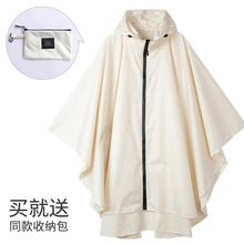 Fashion Cape-Style Raincoat plus Size Trend Trench Coat Poncho Cycling Drifting Water Playing Clothes Travel Hiking Windproof