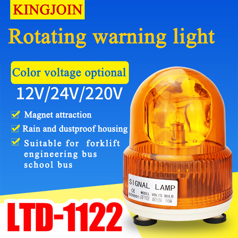 School Bus Dome Light Rotating Flashing Warning Light Yellow Flashing Car Dome Light 12v Ceiling Light Cigarette Lighter Car 24v