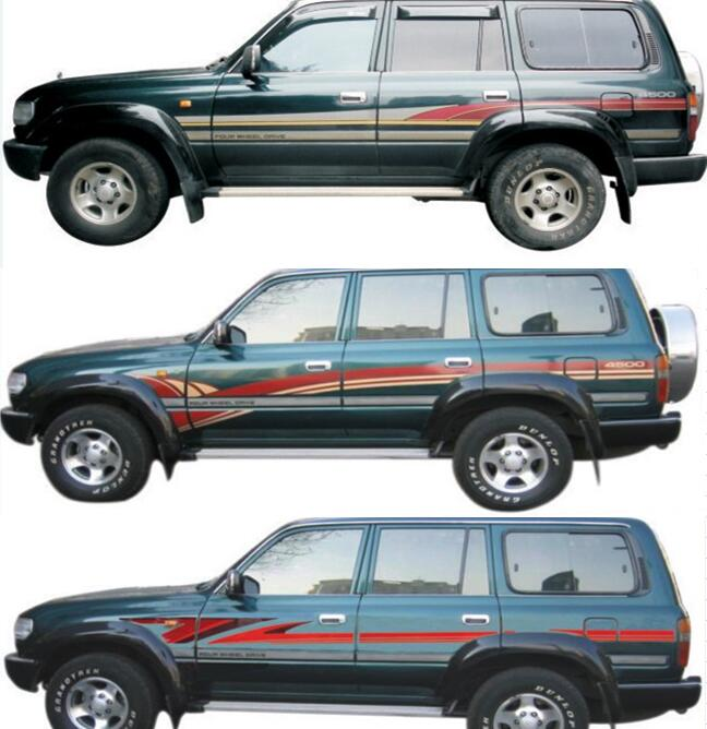 Car Stickers For Toyota Land Cruiser LC80 4500 1992-1995 Appearance Decoration Modified Stickers