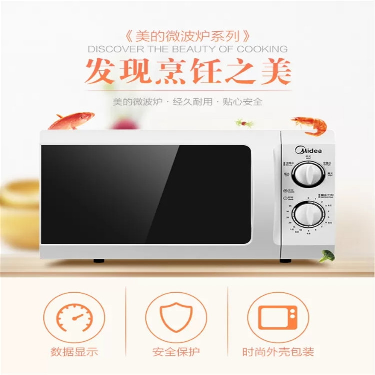 21L Midea multifunction microwave oven Cast coated board Mechanical timer microwave oven Kitchen appliances dropshipping