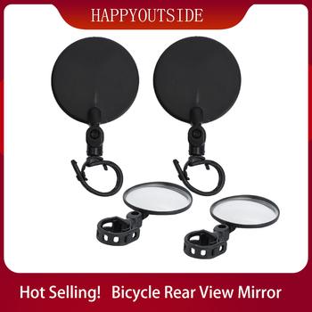 Lusterko rowerowe lusterko wsteczne MTB obrotowe lusterko wsteczne kierownica rowerowa z kluczem do rowery szosowe rowery górskie 360-czarny tanie i dobre opinie CN (pochodzenie) bicycle mirror Suitable for 15-35MM 0 59*1 38inch handlebars ABS plastic + reflective mirror