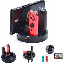 5 in1Charging Dock For Nintend Switch Controller LED Charger For Nintendo Switch Gamepad Charge Stand For