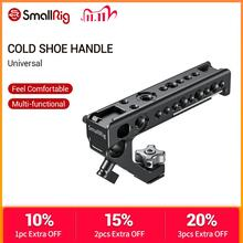 SmallRig Cold Shoe Adapter Handle To Mount DSLR Cameras and Cages With Thumb Screws +15 mm Rod Clamp Universal Handgrip  2094