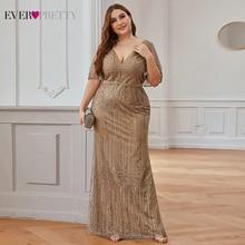Plus Size Sparkle Prom Dresses Ever Pretty EP00838 Seuqined Ruffles Sleeve V-Neck Elegant Mermaid Pary Gowns Vestidos De Gala