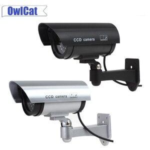 Image 1 - OwlCat wodoodporna/zewnętrzna atrapa kamera ochrony sztuczna kamera/kula Emulational kamera kamera telewizji przemysłowej nadzór domowy LED/Flash