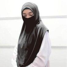 Мусульманский женский Тюрбан Хиджаб niqab мусульманская маска