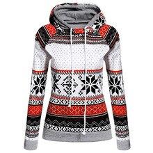 Womens Christmas Printed Hoodies Sweatshirt