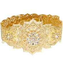 Sunspicems europejskie kobiety ubierają pas biodrowy biżuteria ślubna złoty kolor srebrny marokański kaftan pas metalowa klamra Punk panie prezent