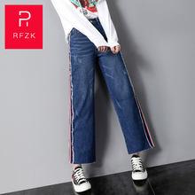Женские прямые джинсы rfzk весна 2020 новая Корейская версия