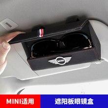Carro óculos de sol visor caso titular clipe caixa organizador couro multifuncional para bmw mini cooper f54 f55 f56 f60 r56 r60