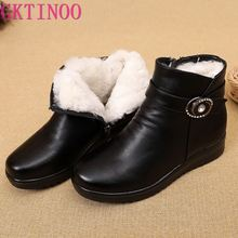 GKTINOO 2021 Women Snow Boots Winter Flat Heels Ankle Boots Women Warm Platform Shoes Leather Thick Fur Booties
