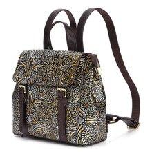 1PCS  Shoulder-bag Leather Casual Backpack Trend College Wind-pressure Flower Backpack Leather Backpack