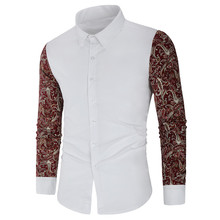 Male Shirts Long-Sleeve Slim-Fit Men Casual Autumn Spring