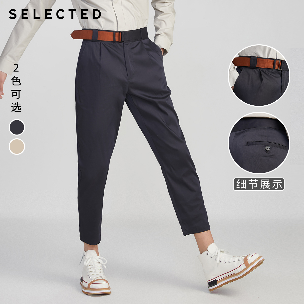 SELECTED Men's Slightly Stretch Contrasting Casual Pants LAB|420214543