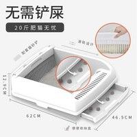 Tray Toilet Training Cat Litter Box Semi automatic Kit Large Simple Plastic Color Sandbox Arenero Para Gato Pet Product AB50MS