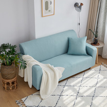 Four-person sofa Four Seasons Universal Elastic Tight All-Inclusive All-Inclusive Fabric Non-Slip Sofa Cover Sofa Cushion  Towel four person sofa four seasons universal elastic tight all inclusive all inclusive fabric non slip sanding sofa cover sofa cushio