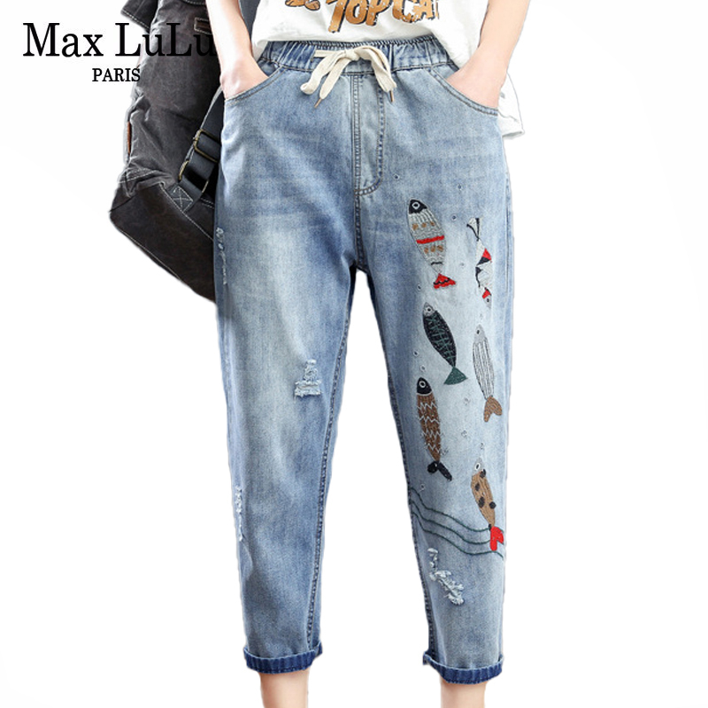 Max LuLu 2020 Fashion Summer Ladies Casual Streetwear Denim Trousers Womens Embroidery Jeans Feamle Elastic Ripped Harem Pants