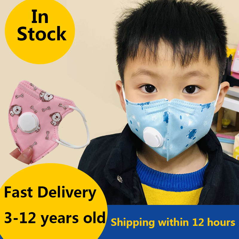 5 Layers PM2.5 Boy Girl Cotton Kid Smoke Mask Children's Mouth Mask Face Mask Pollution Mask Filter Mask