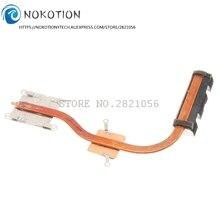 Радиатор NOKOTION 816604-001 для процессора hp 250 G4 255 G4 250 G5 15-ac 15-af