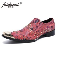 Szie 37-46 Metal Toe Slip on Man Rivets Banquet Party Loafers Genuine Leather Handmade Men's Studded Prom Casual Shoes SL755(China)