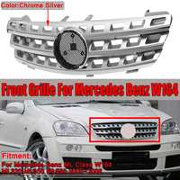 New Chrome / Black W164 ML320 Car Front Bumper Mesh Grill Grille For Mercedes For Benz ML Class W164 ML320 ML350 ML550 2005 2008