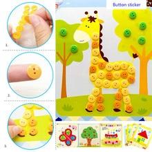 Детские DIY наклейки для кнопок игрушки для рисования забавная игра ручной работы Школа искусства класс живопись Рисование ремесло набор детей раннего образования
