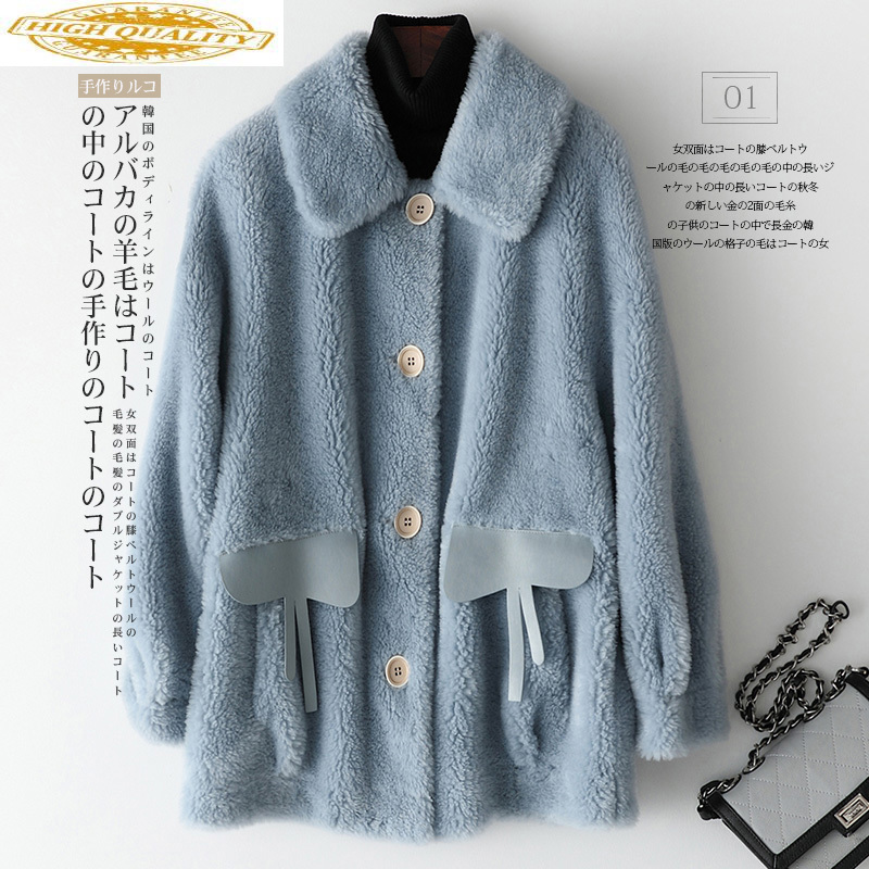 Real Fur Coat Women Clothes 2020 Sheep Shearing 100% Wool Jacket Korean Women's Fur Coats Plaszcz Damski Y659 KJ3041