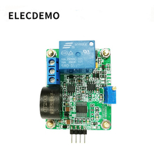 AC strom erkennung modul 5A10A20A50A Transformator Strom Schutz Control Relais