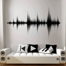 Audio Wave Wall Decal Sound Wave Art Vinyl Sticker Recording Studio Music Producer Room Decor Wallpaper Large Size E211 maureen ryan producer to producer