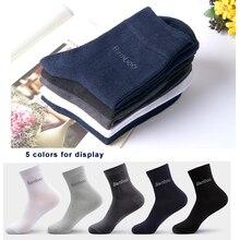 10Pair Men Bamboo Socks Brand Comfortable Breathable Casual Business Men