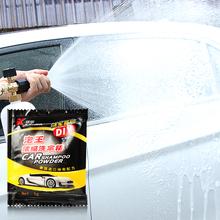 10 sztuk uniwersalny szampon do mycia samochodu dla KIA RIO Ford Focus Hyundai IX35 Solaris Mitsubishi ASX Outlander Pajero tanie tanio 1-100 3year